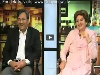 Mazaaq Raat (PMLN Pervez Malik and Shaista Malik) – 22nd April 2014