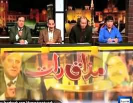 Mazaaq Raat Promo - New Comedy Show on Dunya News