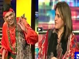 Mazaaq Raat (PTI Fauzia Kasuri) - 27th January 2016