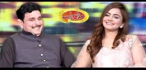 Mazaaq Raat (Rafaqat Gillani & Maryam Chaudhry) - 22nd May 2019