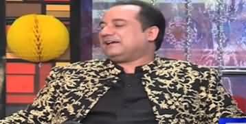 Mazaaq Raat (Rahat Fateh Ali Khan Eid Special) - 24t May 2020
