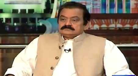 Image result for rana sanaullah