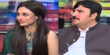 Mazaaq Raat (Rana Shahbaz Ahmad & Mashal Khan) - 4th August 2020