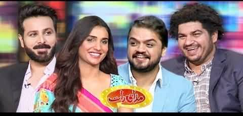 Mazaaq Raat (Ready Steady No Movie Cast) - 17th July 2019