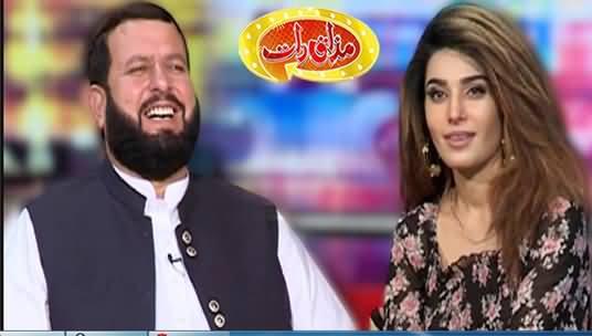 Mazaaq Raat (Saleh Muhammad & Zariya Khan) - 3rd May 2021