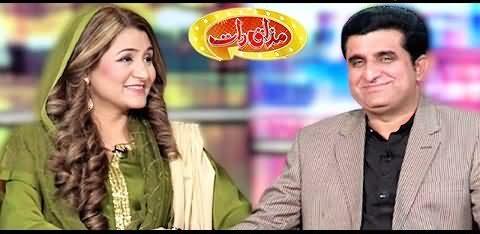 Mazaaq Raat (Sania Kamran & Mian Tariq Jamil) - 2nd December 2020