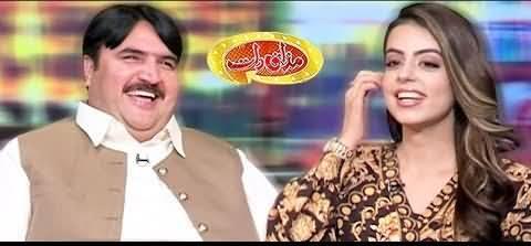 Mazaaq Raat (Shahbaz Ahmad & Yashma Gill) - 21st May 2019
