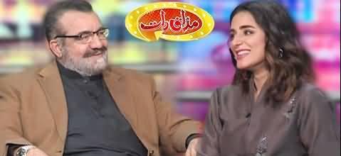 Mazaaq Raat (Shaheen Khalid Butt & Zara Ahmad) - 27th January 2021