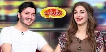 Mazaaq Raat (Shahveer Jafry & Arij Chaudhry) - 19th June 2019