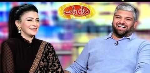 Mazaaq Raat (Sharmeen Ali & Zain Hussain Qureshi) - 28th December 2020