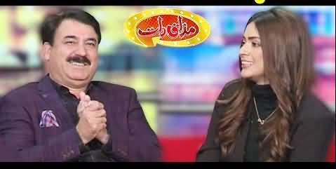 Mazaaq Raat (Shaukat Yousafzai & Zoya Irfan) - 1st February 2021