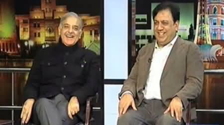 Mazaaq Raat Special (Shahbaz Sharif and Azizi) – 2nd December 2013