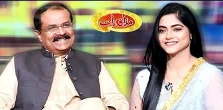 Mazaaq Raat (Syed Hassan Murtaza & Nimra Shahid) - 15th October 2019