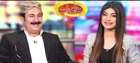 Mazaaq Raat (Syed Rafiullah & Iqra Nasir) - 5th January 2021
