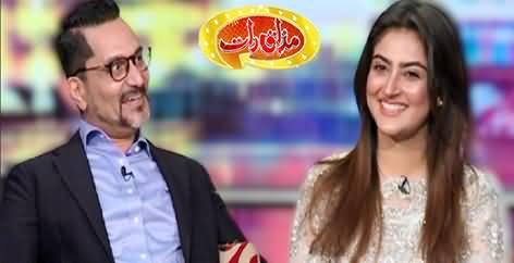 Mazaaq Raat (Tahir Javed & Hiba Qadir) - 23rd March 2021