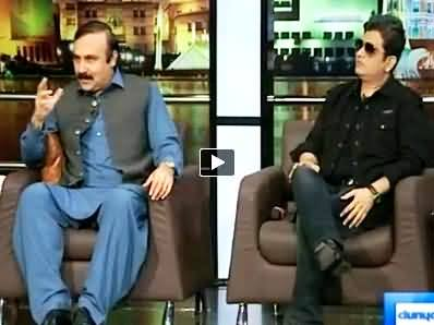 Mazaaq Raat (Tariq Fazal Chaudhry & Saleem Javed) - 20th October 2014