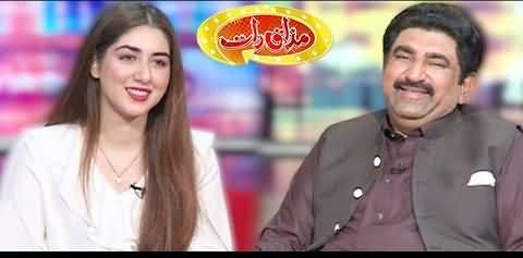Mazaaq Raat (Tasmia Khan & Amir Sultan Cheema) - 21st October 2020