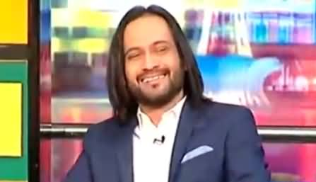 Mazaaq Raat (Waqar Zaka) - 6th March 2017