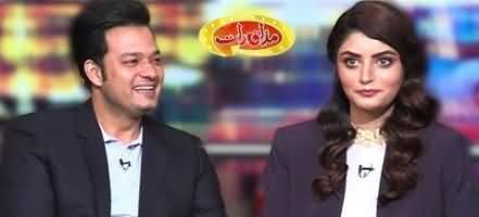 Mazaaq Raat (Wasiq Qayum & Sehar Gohar) - 26th November 2019