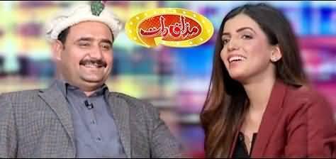 Mazaaq Raat (Wazir Zada & Kanwal Khalid) - 16th February 2021