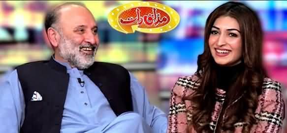 Mazaaq Raat (Yawar Abbas Bukhari & Areej Chaudhry) - 11th January 2021