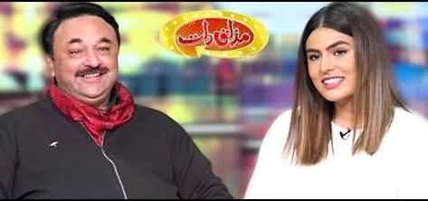 Mazaaq Raat (Yawar Kamal & Alishba Shahzad) - 22nd January 2020