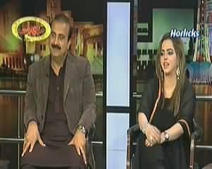 Mazaaq Raat (Zamurd Khan of PPP) – 10th March 2014