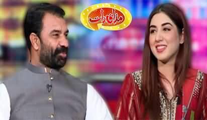 Mazaaq Raat (Zia Ullah Bangash & Tasmiah Khan) - 5th May 2021