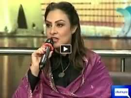 Mazaq Raat (Marvi Memon As Guest) - 7th October 2015