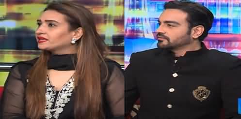 Mazaq Raat (PMLN's Bushra Anjum Butt and Actor Arsalan Naseer) - 21st June 2021