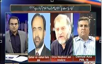 Mazarat Ke Sath - 18th June 2013 (More Challenges for PMLN)