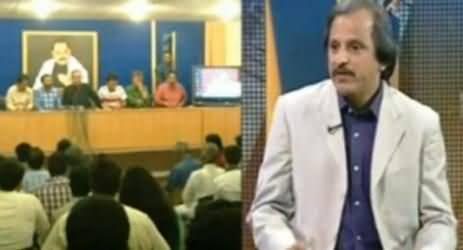 Mazhar Abbas Analysis on Altaf Hussain's Speech Reaction of ISPR