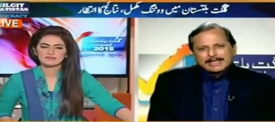 Mazhar Abbas Analysis on Different Parties Position in Gilgit Baltistan Elections