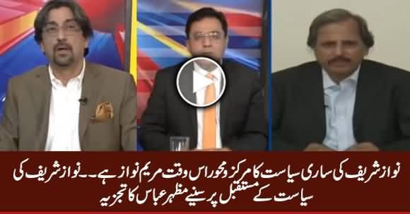 Mazhar Abbas Analysis on Future of Nawaz Sharif's Politics