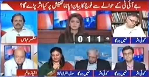 Mazhar Abbas Analysis on ISPR Statement About Panama Case JIT