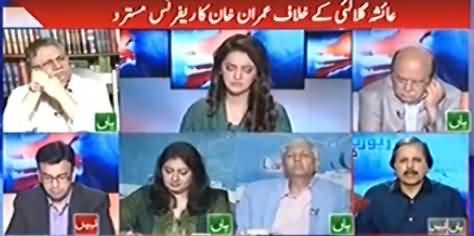 Mazhar Abbas Bashing Ayesha Gulalai on Her Controversial Behaviour