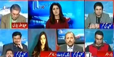 Mazhar Abbas's Analysis on PM Imran Khan's Peace Gesture to India