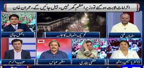 Mazhar Abbas Telling The Behavior of Nawaz Sharif & His Ministers With NAB