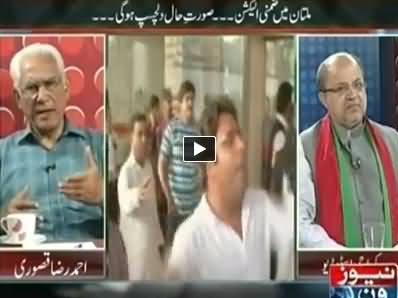 Mazrat Kay Sath (By Elections in Multan, Interesting Situation) - 9th October 2014