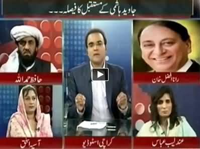 Mazrat Kay Sath (Javed Hashmi Ke Mustaqbil Ka Faisla) - 15th October 2014
