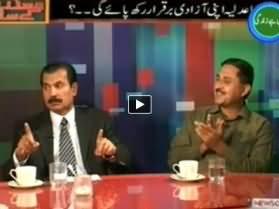 Mazrat Kay Saath (Kya Adlia Apni Azadi Barqarar Rakh Paye Gi?) - 11th December 2013