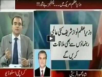 Mazrat Kay Sath (Nawaz Sharif in USA, Many Challenges) - 24th September 2014