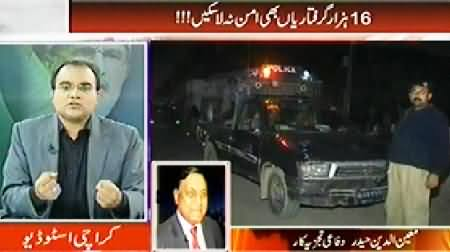 Mazrat Ke Saath (16 Thousands Arrests Could Not Establish Peace) – 18th September 2014