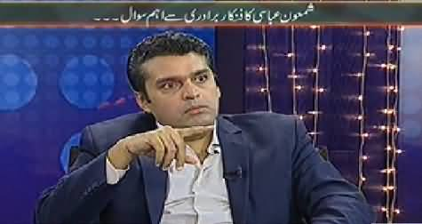 Mazrat Ke Saath (2nd Day Eid Special Program) – 7th October 2014