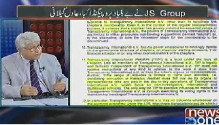 Mazrat Ke Saath (Another Scandal of PMLN Corruption) – 2nd October 2014
