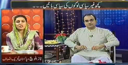 Mazrat Ke Saath (Bakra Eid Special Transmission) – 6th October 2014