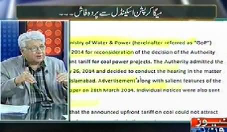 Mazrat Ke Saath (Mega Corruption Scandal Exposed) – 25th September 2014