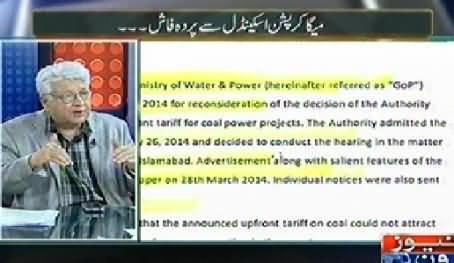 Mazrat Ke Saath (Mega Corruption Scandal Exposed) – 25th September 2014