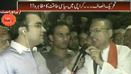 Mazrat Ke Saath (PTI Going to Show Its Power in Karachi) – 20th September 2014