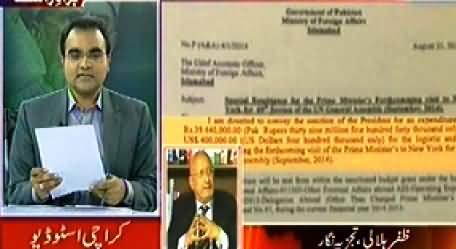 Mazrat Ke Saath (Special Transmission) – 15th September 2014